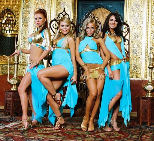 Блестящие - российская поп-группа.